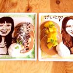 大阪府谷町六丁目のアートなカフェ「art&sweets cica (シカ)」