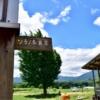 琵琶湖沿いの絶景カフェ!ソラノネ食堂と古道具海津
