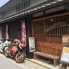 奈良県宇陀市・街並み保存地区にあるお蕎麦屋さん、まほろば