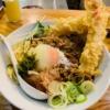 食べログ百名店2018にも輝く愛知県の行列うどん、我流