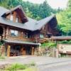 三重県青蓮寺湖沿い、森のレストランアーチ